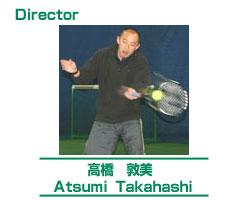 高橋コーチ